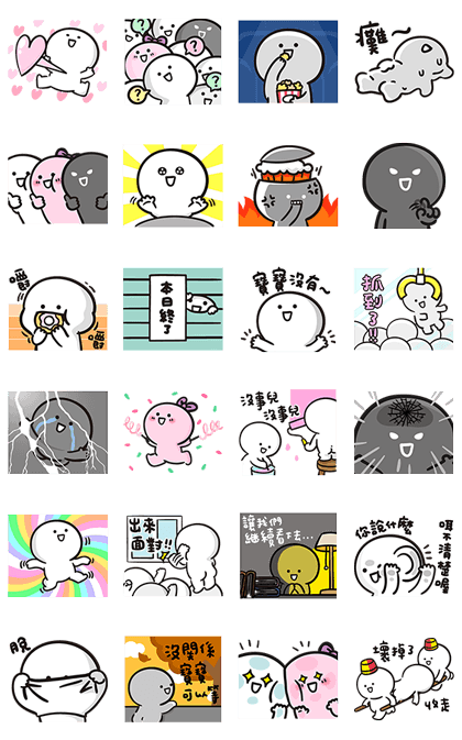 20170724 free line stickers (2)