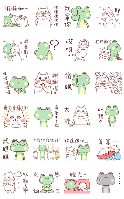 20170724 free line stickers (4)