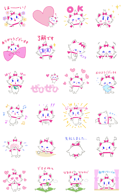 20170724 free line stickers (5)