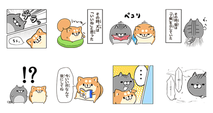 20170725 FREE LINE STICKERS (10)