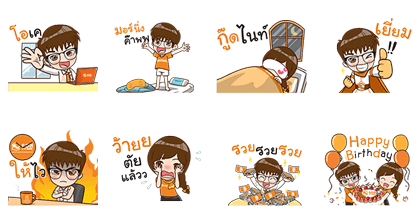 20170725 FREE LINE STICKERS (11)