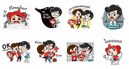 20170725 FREE LINE STICKERS (12)