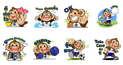 20170725 FREE LINE STICKERS (13)
