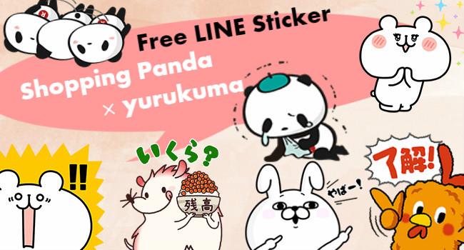 20170725 FREE LINE STICKERS (2)_meitu_1