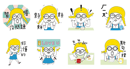 20170725 FREE LINE STICKERS (3)