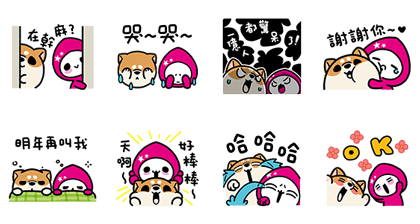 20170725 FREE LINE STICKERS (4)