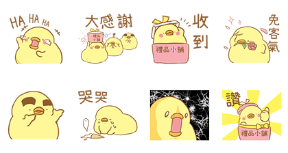 20170725 FREE LINE STICKERS (5)