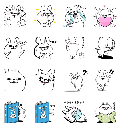 20170725 FREE LINE STICKERS (6)