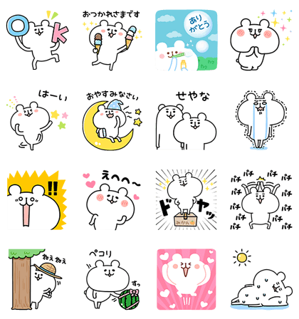 20170725 FREE LINE STICKERS (7)