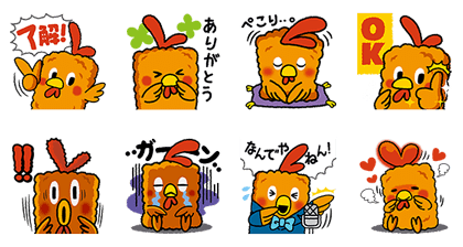 20170725 FREE LINE STICKERS (8)
