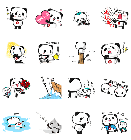 20170725 FREE LINE STICKERS (9)