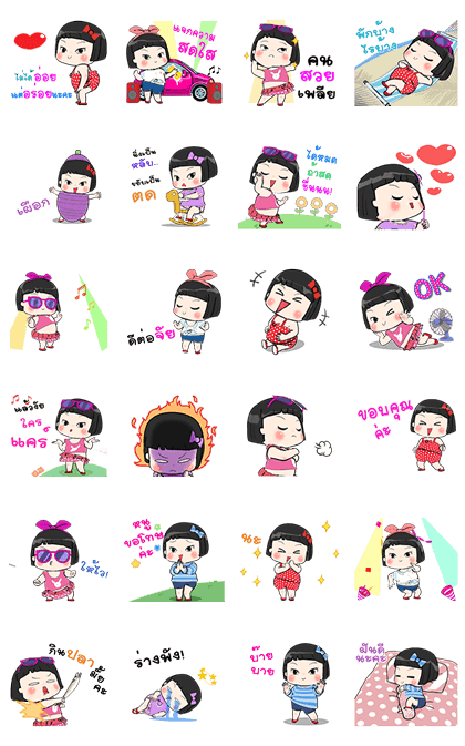 20170731LINE STICKERS LIST (12)