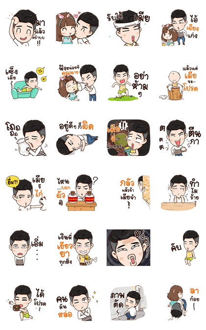 20170731LINE STICKERS LIST (13)