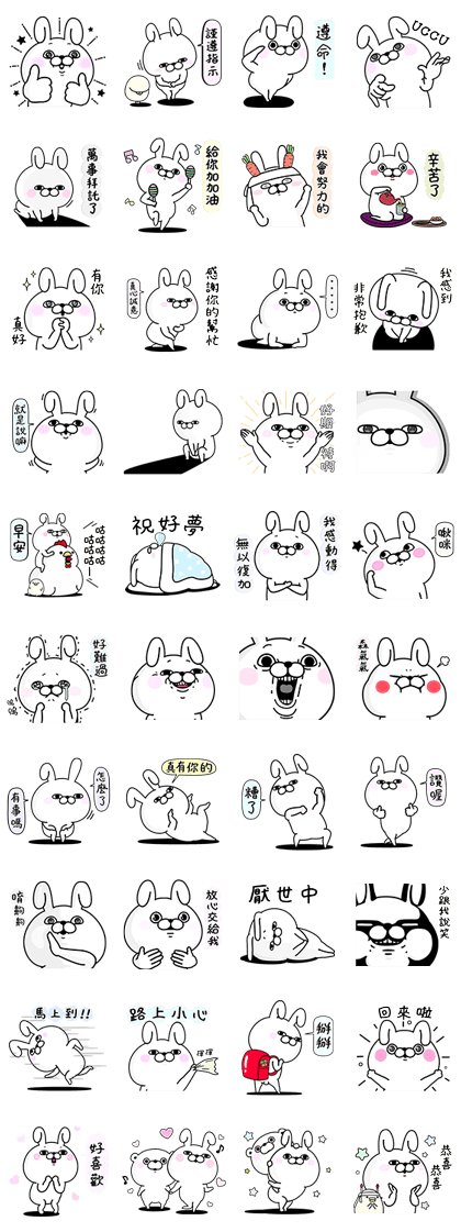20170731LINE STICKERS LIST (3)