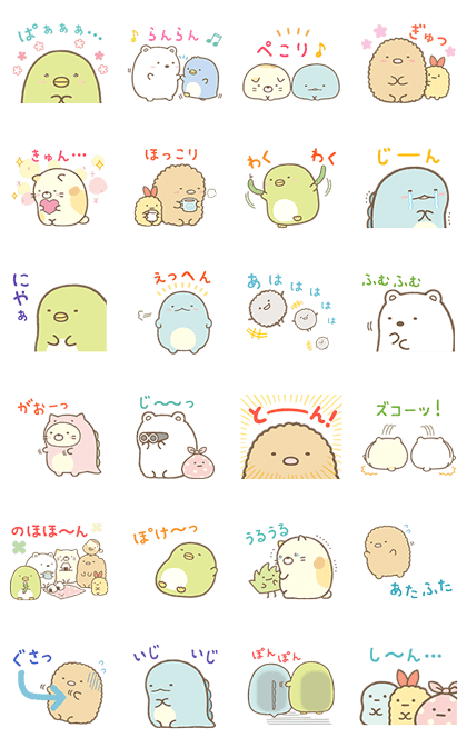 20170731LINE STICKERS LIST (9)