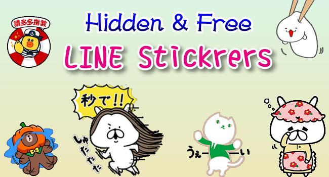 Line Sticker Enter Serial Number