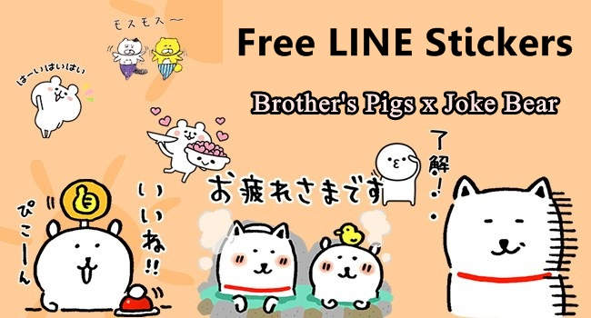 170905Free LINE Stickers (2)