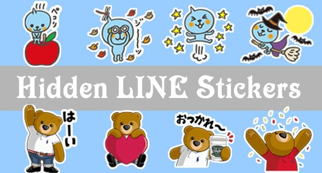 170908 LINE Stickers
