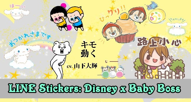 170911 LINE Stickers