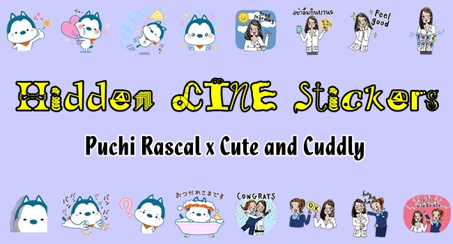170914 Hidden LINE Stickers