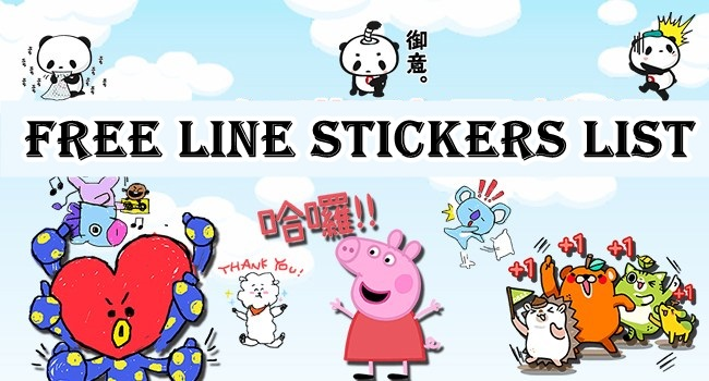 170926 Free LINE Stickers (2)