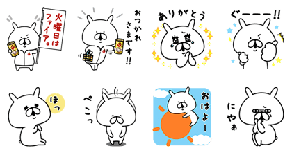 20171002 LINEHIDDEN STICKERS