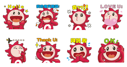 20171003 FREE LINE STICKERS (1)