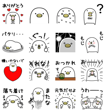 20171003 FREE LINE STICKERS (5)