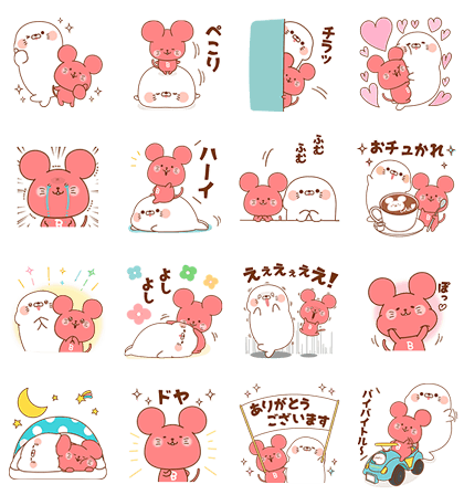 20171003 FREE LINE STICKERS (6)