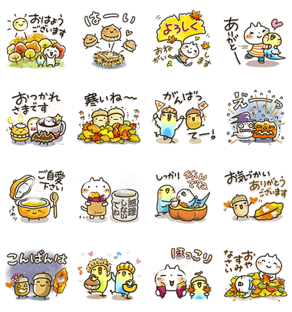 20171005 line sticker list (10)