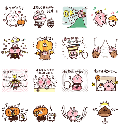 20171005 line sticker list (11)