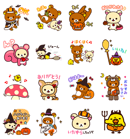 20171005 line sticker list (12)