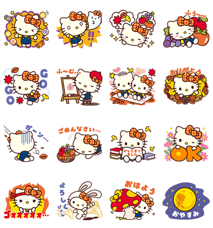 20171005 line sticker list (13)