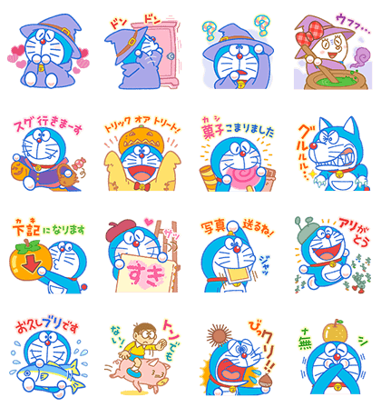 20171005 line sticker list (14)