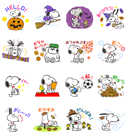 20171005 line sticker list (16)