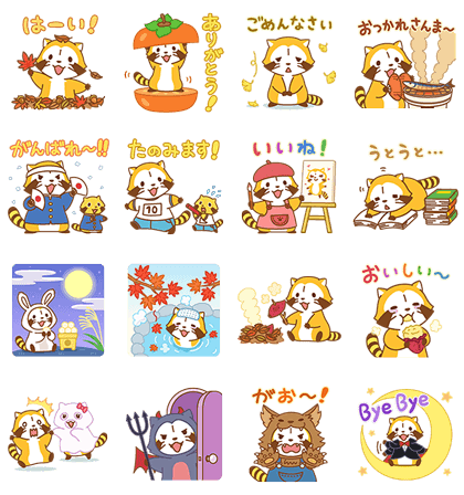 20171005 line sticker list (19)