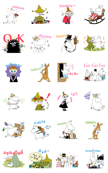 20171005 line sticker list (2)