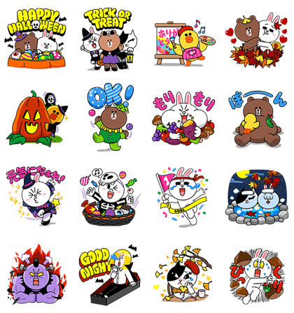 20171005 line sticker list (20)