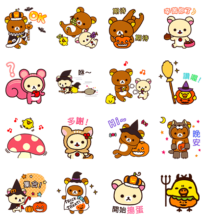 20171005 line sticker list (21)