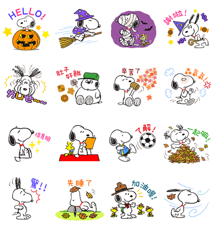 20171005 line sticker list (22)