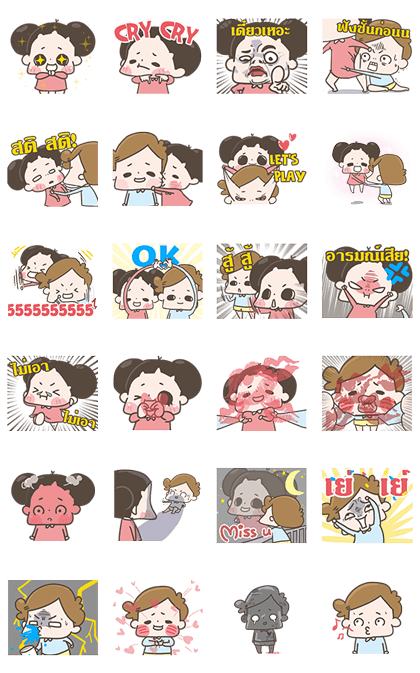 20171005 line sticker list (3)