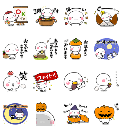 20171005 line sticker list (7)