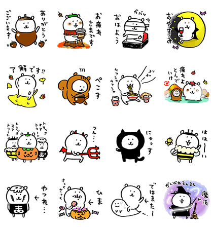 20171005 line sticker list (8)