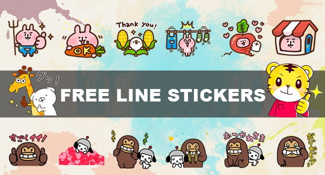 20171012 free line stickers (1)