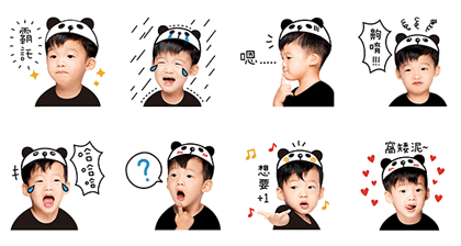 20171012 free line stickers (12)