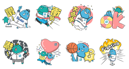20171012 free line stickers (13)