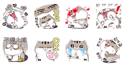20171012 free line stickers (14)