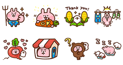 20171012 free line stickers (15)