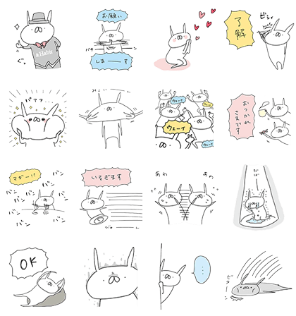 20171012 free line stickers (4)