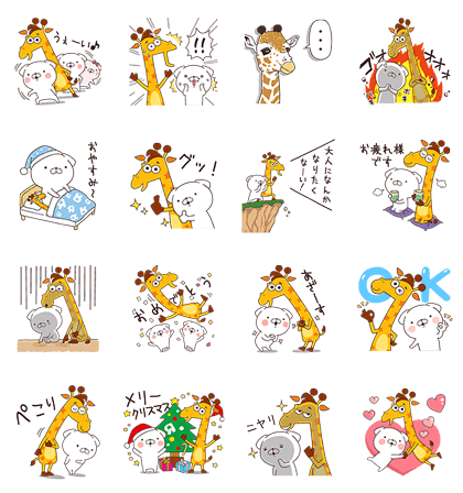 20171012 free line stickers (5)